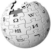 Le logo de Wikipedia