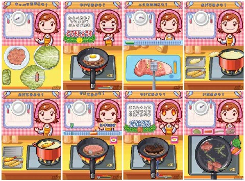 Image du jeu Cooking Mama